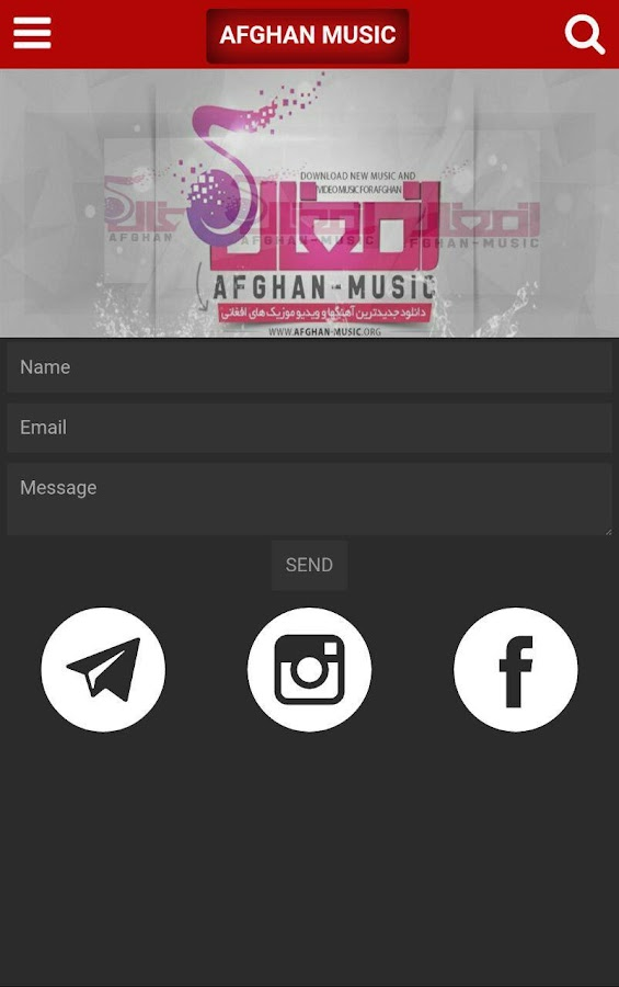 AfghanMusic- screenshot