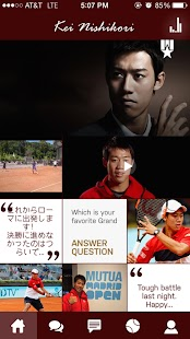 Kei Nishikori Official APP- screenshot thumbnail