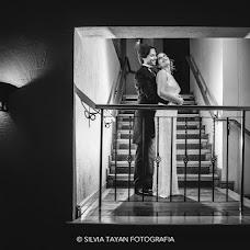 Fotógrafo de bodas Silvia Tayan (silviatayan). Foto del 18.07.2017