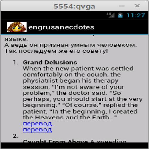 Russian-English jokes