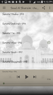 Qur'an- Arabic, English & Audio - náhled