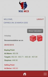 Nse opción trading calculator - Forex binario un toque opciones
