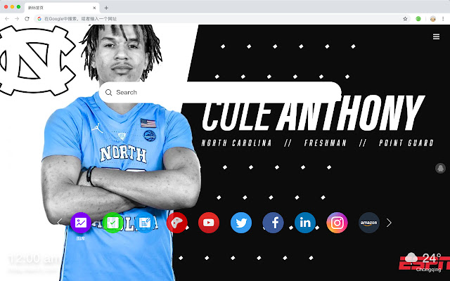 Cole Anthony New Tab Theme HD