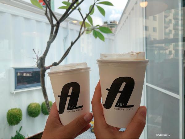 ARA Coffee C / 清新白色貨櫃超有型咖啡店 網美景點