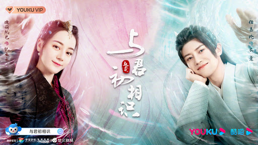 Entertainment Updates: The Blue Whisper, Hao Shou Jiu Wei, Court Lady, Ni Chang, Choice Husband, Yue Zhao Ji, Xiao Min's Home, Cang Lan Jue, Use For My Talent, Psychologist, South Wind Knows My Mood, The Story Of Xing Fu, The Flaming Heart, Meng Xing Chang An, Sunny Sisters, etc…