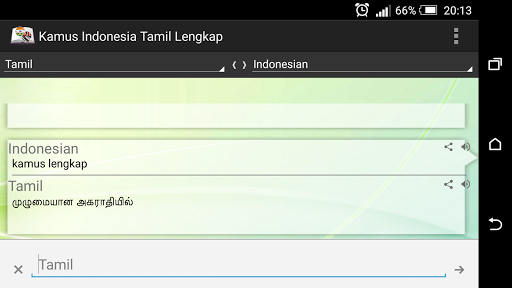 Indonesian Tamil Dictionary ++