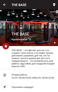 THE BASE Fitness - náhled