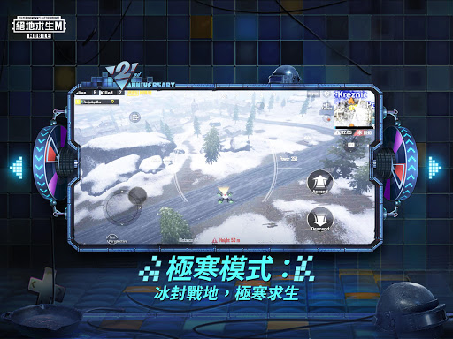 PUBG MOBILEuff1au7d55u5730u6c42u751fM Screenshots 20