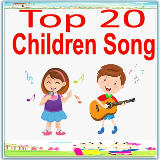 Children Songs (game)
