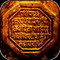 Shiv Charitra Mala : Shivaji Maharaj Charitra icon