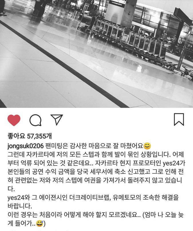 leejongsuk-instagram