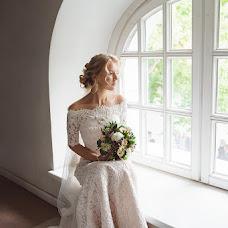 Wedding photographer Ekaterina Zubkova (KateZubkova). Photo of 07.11.2017