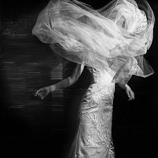 Wedding photographer Ekaterina Vasileva (vaskatephoto). Photo of 21.05.2018