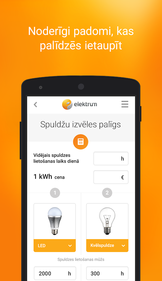Elektrum Latvija- screenshot
