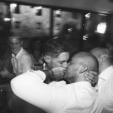 Wedding photographer Andrey Kharchenko (aNDrey84). Photo of 02.02.2018