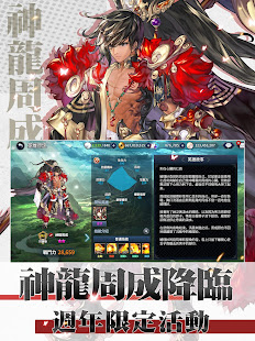 Hack Game FINAL BLADE:英雄不滅,100日紀念 apk free