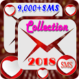 All SMS Collection 2018 (বাংলা এস এম এস)