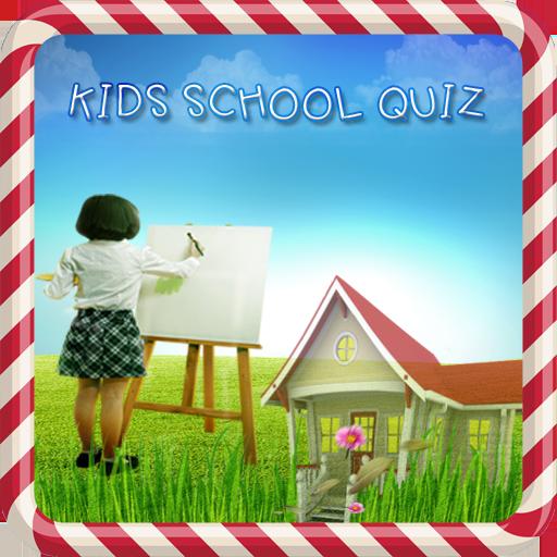 아이 학교 퀴즈 書籍 App LOGO-APP試玩