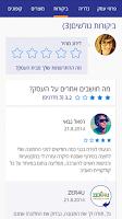 Screenshot of Bezeq b144