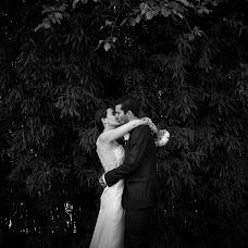 Wedding photographer Simona Fábrica audiovisual (celesteprezioso). Photo of 02.11.2016