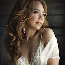 Wedding photographer Yuliya Sergeeva (Kle0). Photo of 28.10.2018