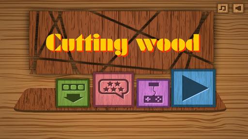 カット木材