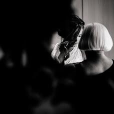 Wedding photographer Mariano Hotto (mariano). Photo of 10.04.2018