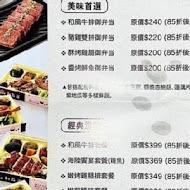 陶板屋和風創作料理(台北復興北店)