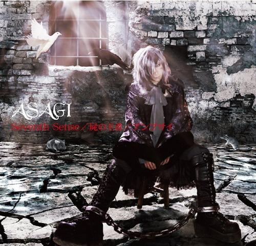 ASAGI - Seventh Sense/屍の王者/アンプサイ(限定盤A)