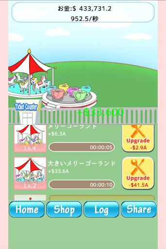 Management Park 1.7 Windows u7528 6