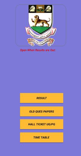 MU Results & Updates screenshot 3