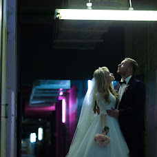 Wedding photographer Kristina Kulikova (KristiKul). Photo of 27.04.2017