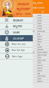 Kannada Calendar Panchang 2018 - náhled