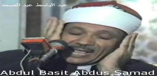 ABDEL BASET SAMAD TÉLÉCHARGER GRATUIT ABDUL MP3