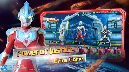 Ultraman: Legend of Heroes  screenshots 4