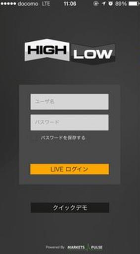 無料财经Appのハイローバイナリー 記事Game
