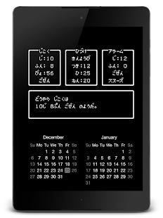 "PsPsClock ""RPG"" - Music Alarm Clock & Calendar - náhled"