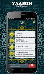 Surat Yasin Mp3 dan Tahlil APK Download – Free Books & Reference APP for Android 2