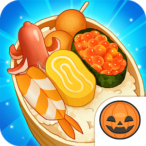 Lunch Box Master APK Cracked Download