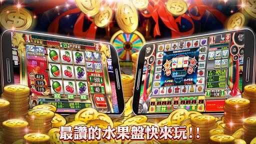 玩免費博奕APP|下載皇家水果盤 app不用錢|硬是要APP