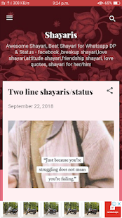Hindi Shayaris All in one shayari app 2