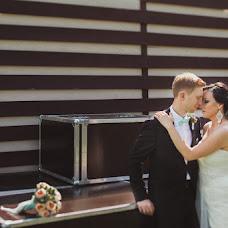 Wedding photographer Vitaliy Golyshev (Golyshev). Photo of 11.08.2013
