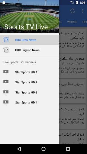 Sports TV Live 1.1.8 screenshots 1