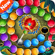 Egypt Pharaoh - Marble Shooter (game)
