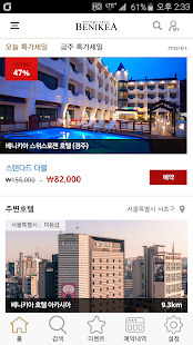 BENIKEA - Hotel Reservation- screenshot thumbnail