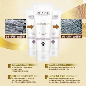 韓國出名大品牌Medi-Peel 奢華黃金面膜 100ml