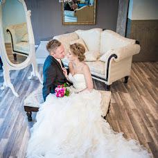 Wedding photographer Alisa Grabko (grabko). Photo of 30.10.2015
