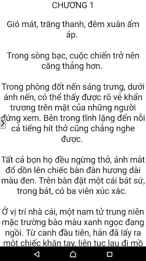 Nguyệt Nhi Viên
