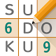Sudoku 3 mode for PC-Windows 7,8,10 and Mac