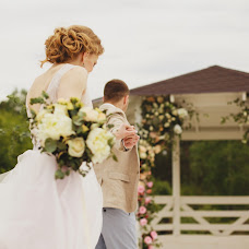Wedding photographer Irina Safina (isaffina). Photo of 02.07.2017